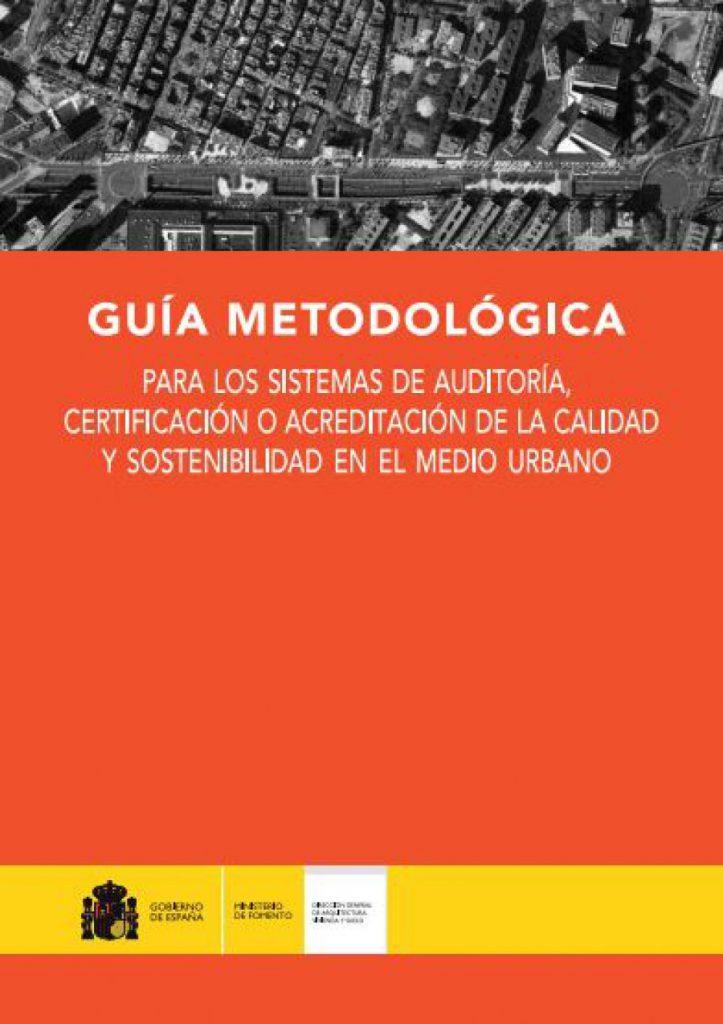 guia-sistemas-auditoria-certificacion-acreditacion